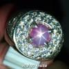 foto jual Batu Cincin Purple Safir Star Ceylon Mata Udang Asli srilangka natural bersertifikat manfaat ciri jenis _2