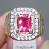 harga jual Batu Cincin Pink Safir Merah Muda asli berkhodam bersertifikat asli ceylon srilangka mozambik khasiat ciri jenis nama_6
